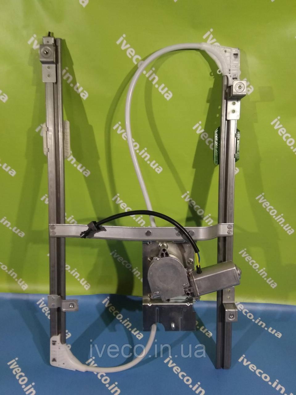 Механизм стеклоподъемника левый RVI KERAX MIDLUM PREMIUM 5010301993 1502030583-MG