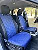 Накидки з еко-шкіри (комплект) на сидіння Opel Calibra 1989-1997, фото 5