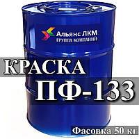 ПФ-133 Эмаль для окраски грузового подвижного состава, контейнеров и других металлических купить Кие