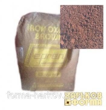 Купить краситель для бетона харьков бетон саратов купить с доставкой