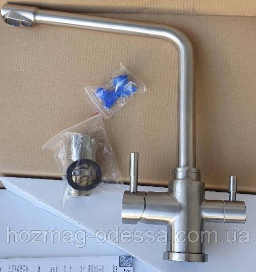 Cмеситель кухонный GLOBUS LUX  под ОСМОС, нержавеющая сталь