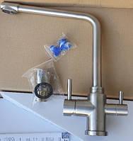 Cмеситель кухонный GLOBUS LUX  под ОСМОС, нержавеющая сталь, фото 1