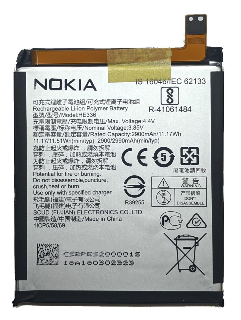 Аккумулятор Nokia 5 / Nokia 3.1 / Nokia 5.1 / HE321 / HE336
