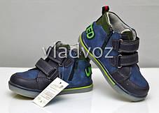 Детские демисезонные ботинки для мальчика синие 22р 14,5см, фото 2