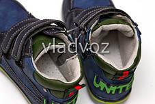 Детские демисезонные ботинки для мальчика синие 22р 14,5см, фото 3