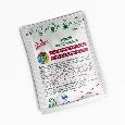 Чай концентрат Лесные ягоды с кардамоном Delicia 50г, фото 2