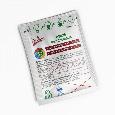 Чай концентрат Клюква с сосновыми почками Delicia 50г, фото 2