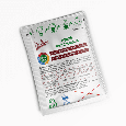 Чай концентрат Журавлина з сосновими нирками Delicia 50г, фото 2
