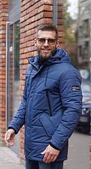 Зимняя мужская куртка светло-синяя люкс качества до - 20 С. Размер 46, 48, 54