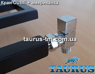 """Кран кутовий квадратної форми CUBE chrome для рушникосушок з підключенням на 1/2"""". Плоский дизайн"""