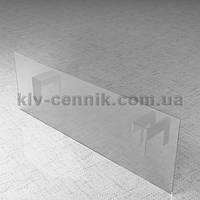 Подвесная табличка на монитор под формат 300 x 100 мм.