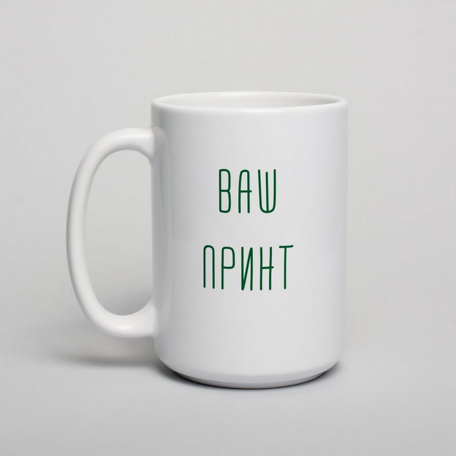 Чашка Большая 420мл