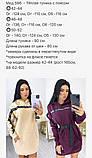 Женское спортивное теплое платье туника трехнить на флисе размер: 42-44,46-48,50-52., фото 5