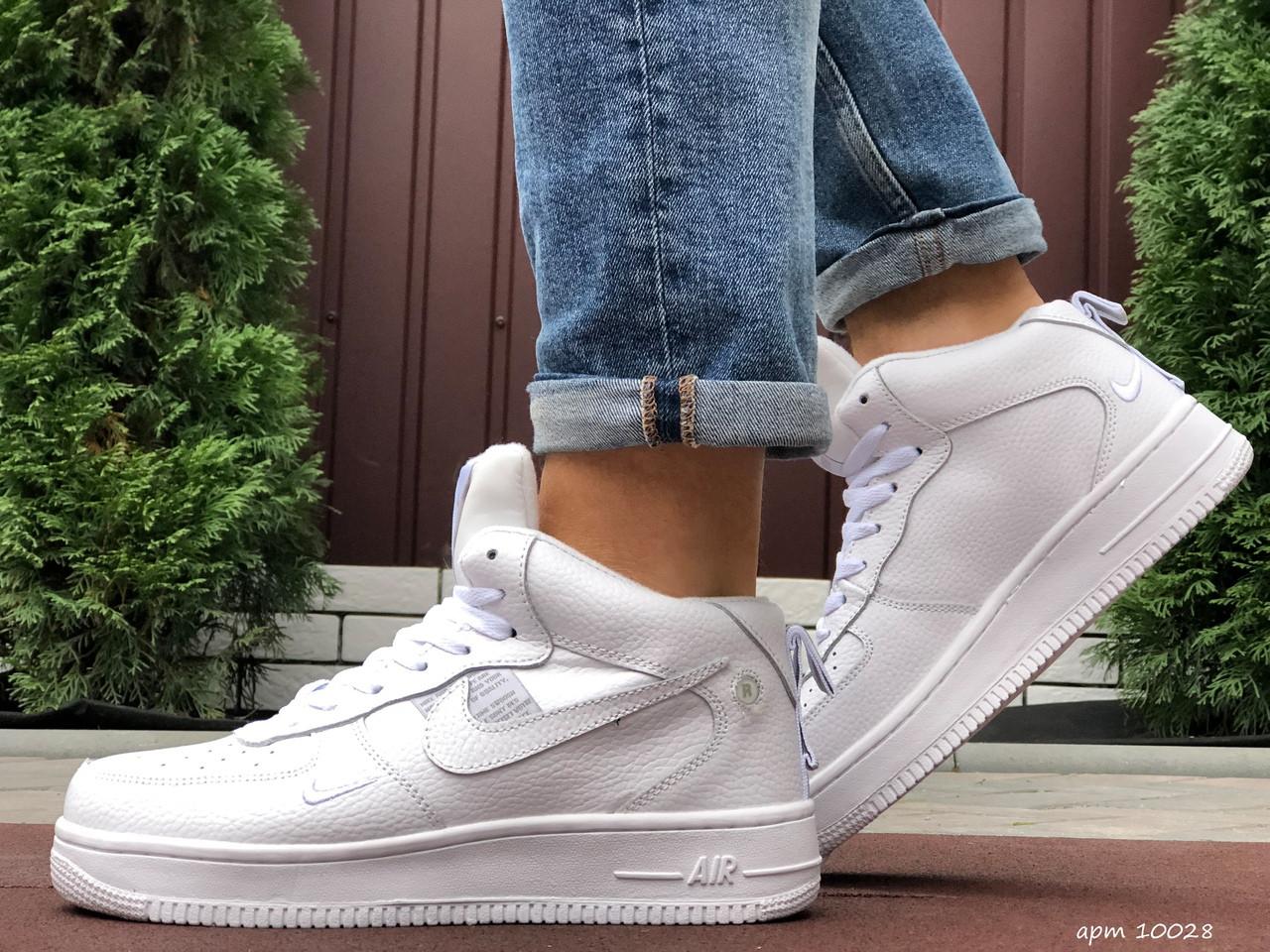 Мужские кроссовки Nike Air Force высокие с мехом белые / зимние найк аир форс (Топ реплика ААА+)