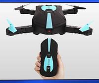 Квадрокоптер карманный селфи-дрон JY018 Mini HD камера, функция FPV, WiFi автовзлёт, автопосадка