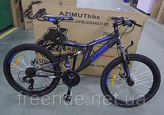 Духподвесный Велосипед Azimut Blackmount 26 G-FR/D (18) чорно-синій