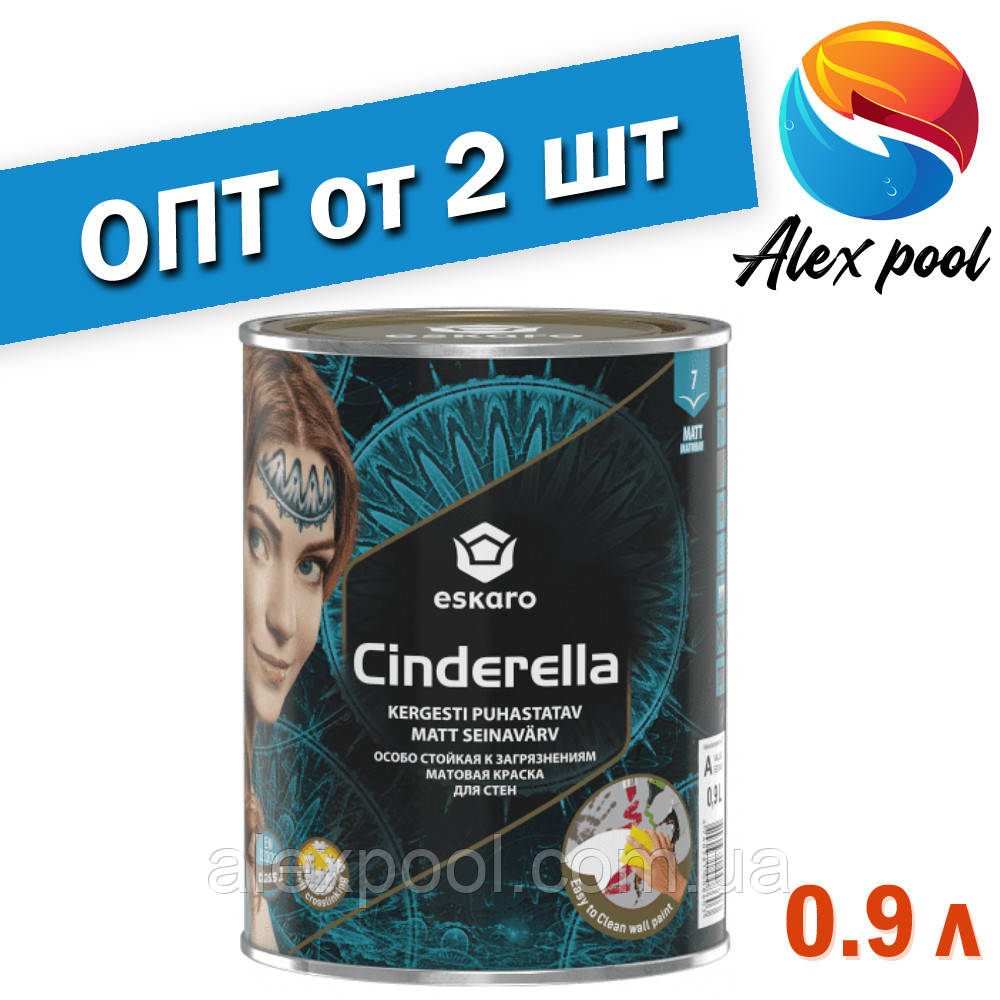 Eskaro Cinderella 0,9 л Особо стойкая к загрязнениям матовая краска для стен
