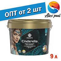 Eskaro Cinderella 9 л Фарба для стін особливо стійка до забруднень, самосшивающаяся дисперсія