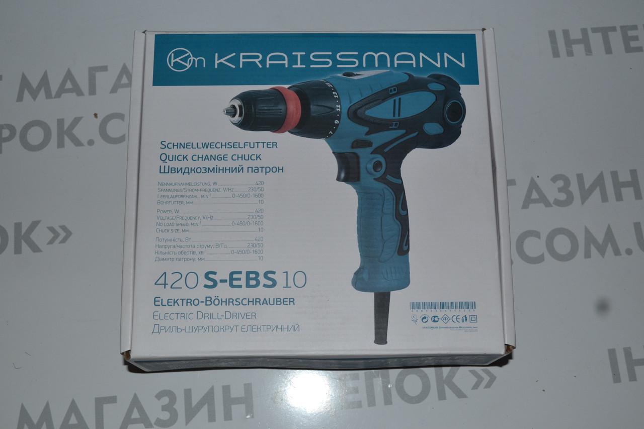 Шуруповерт мережевий Kraissmann 420 S-EBS 10