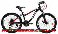 """Алюминиевый подростковый велосипед Ardis FLEX 24"""" AL., фото 1"""