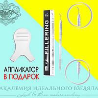 Инструмент для ламинирования и биозавивки ресниц (двусторонний) In Lei ИнЛей