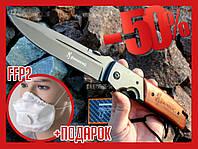 БОЛШОЙ Browning нож раскладной складной армейский охотничий Браунинг Ножи