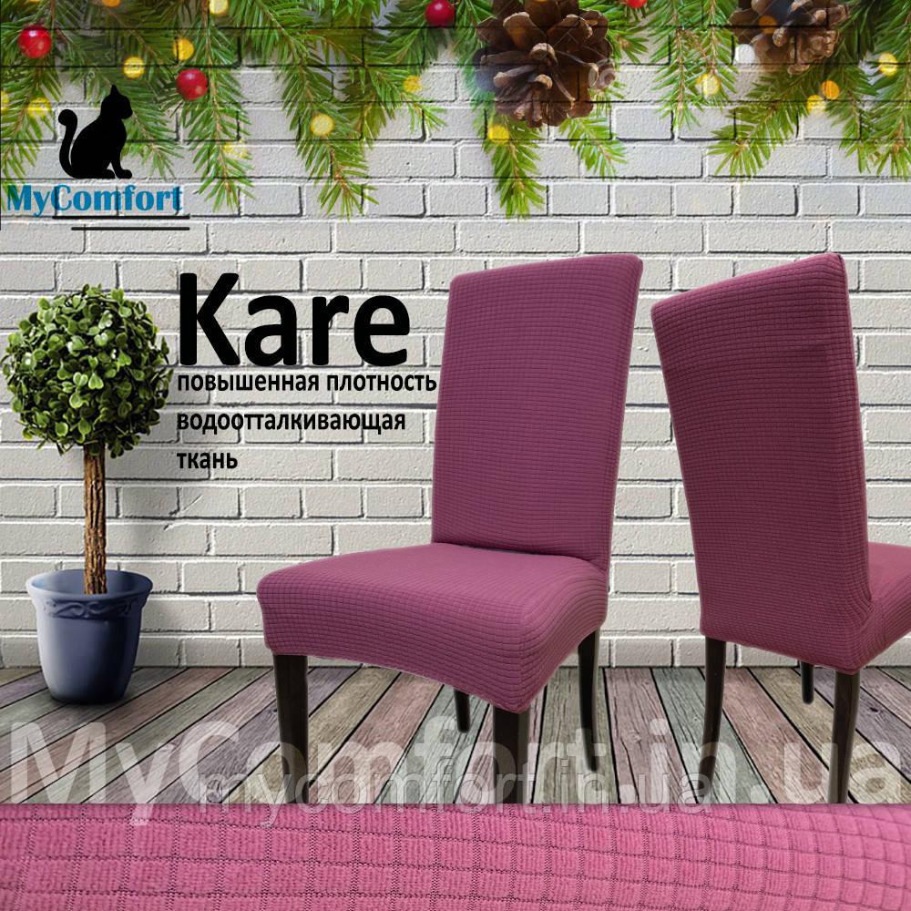Чехол на стул. Kare. Марсала (Турция)