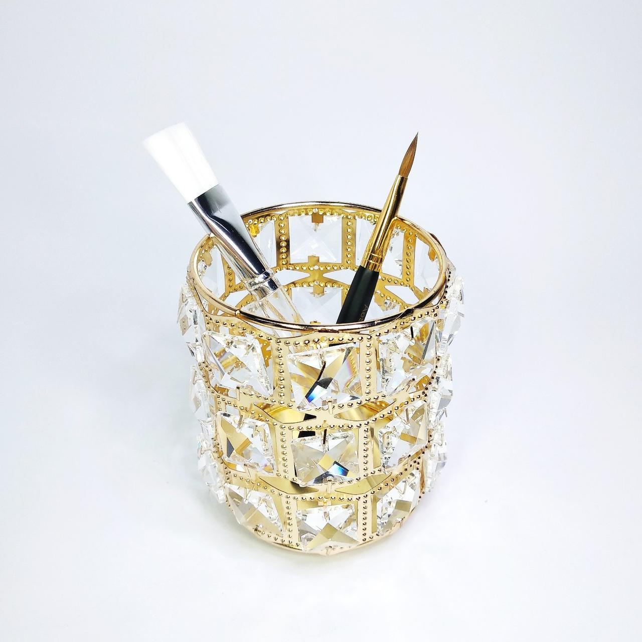 Подставка стакан для маникюрных пилочек кистей Global Fashion золото с камнями