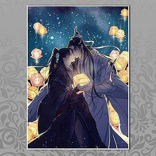 Плакат Аниме Mo Dao Zu Shi 06