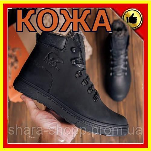 Мужские зимние кожаные ботинки Polar Bear Black leather Мужская зимняя обувь Чоловіче зимове шкіряне взуття