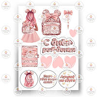 Друк їстівного фото - Вафельна папір - Дівчата №9