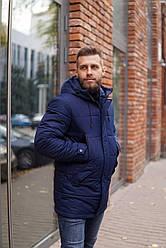 Зимняя мужская теплая синяя куртка люкс качества до - 20 С. Размер 46, 48, 50, 52, 54, 56