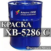 ХВ-5286 С эмаль для защиты от обрастания подводной части корпусов судов купить Киев