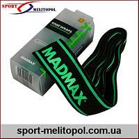 MadMax MFA 298 - Бинты кистевые