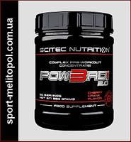 Scitec Nutrition Pow3rd! 2.0 350 г
