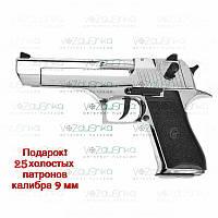 Стартовый пистолет Retay Eagle-X (Desert Eagle), фото 1
