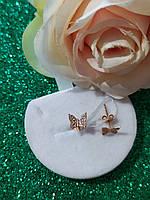 Сережки пусети метелик.
