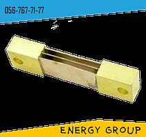 Шунт 75ШСМ-М3 150 - 4000А