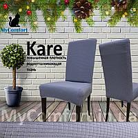 Чехол на стул. Kare. Серый (Турция)