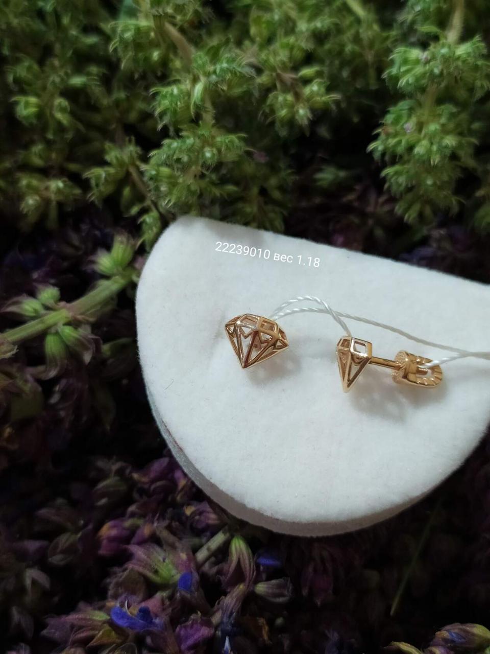 Золотые серьги- пусеты 585 пробы в виде бриллианта