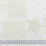 Декоративная новогодняя ткань с золотистым люрексом Молочный, фото 2