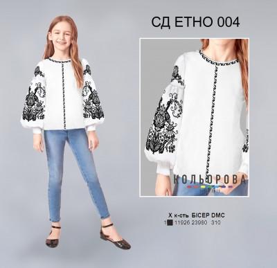 Заготовка блузки дитячої в стилі ЕТНО СД Етно-004