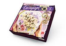 Настенные часы Decoupage Clock, набор для творчества DKC-01-10 (Сладкие мечты)