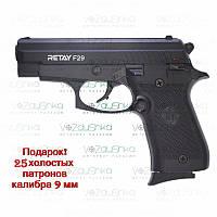 Стартовий пістолет Retay F29 калібр 9 мм