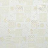 Декоративная новогодняя ткань с золотистым люрексом Молочный, фото 3