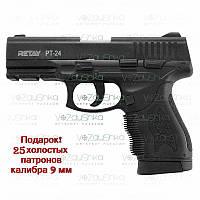 Стартовий пістолет Retay PT-24 Taurus