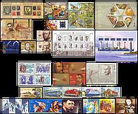2010 год комплект художественных марок