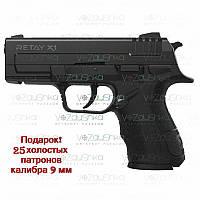 Стартовий пістолет Retay X1 9 мм копія Springfield XD