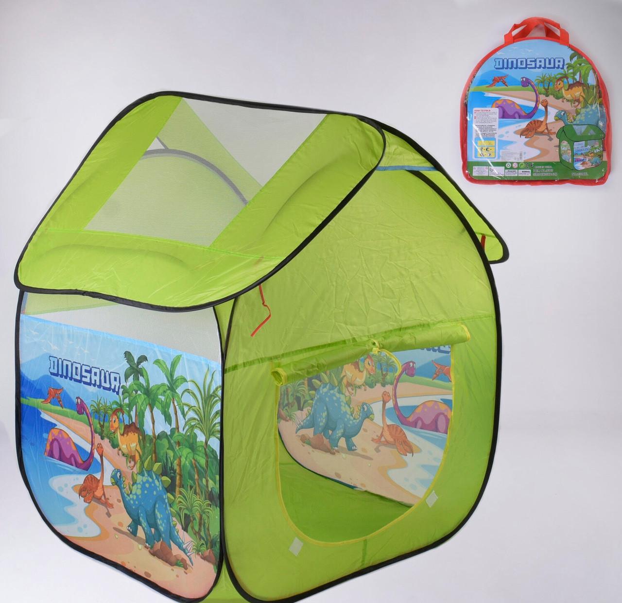 Детская палатка в сумке Динозавры