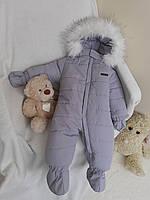 Зимний цельный комбинезон для новорожденных Серый | Размеры 62 68 74 |